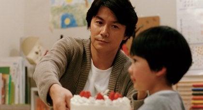japon baba ve cocuk