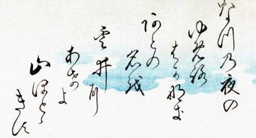 japonca haiku
