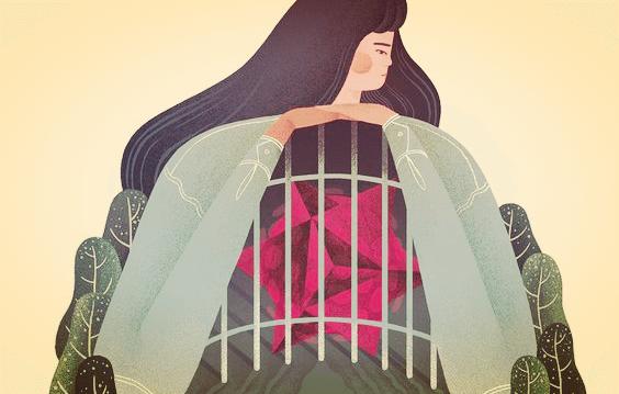 kafes kadın