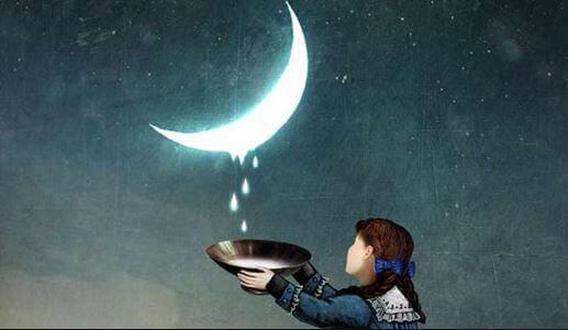 Eriyen ay