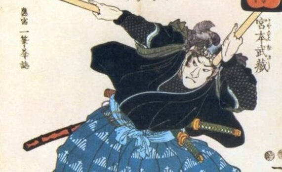 eski bir samuray çizimi