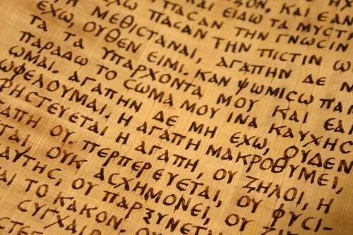 Antik Yunan yazısı